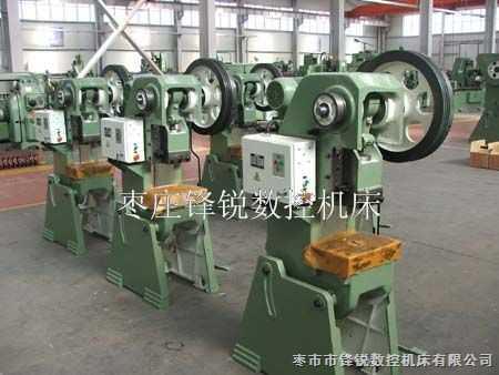 压力机J23系列10吨