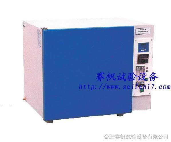 二氧化碳干燥箱/二氧化碳细胞培养箱