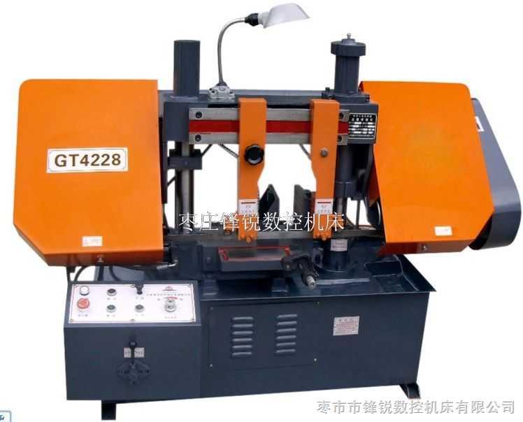 带锯床GT4228(金属液压半自动)