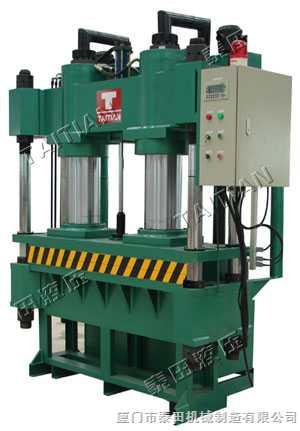 四柱式油压热压复合成型机