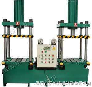 一拖二四柱式模压机