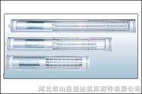 LED防爆荧光工作灯
