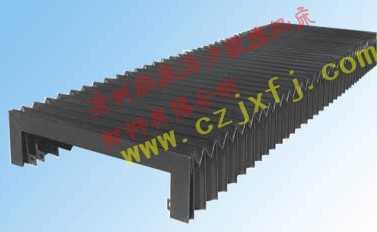 数控机床防尘罩-矩台平面磨床导轨防尘罩