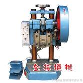 JB04精密臺式壓力機