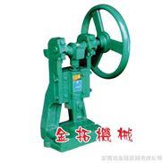 JG系列手动压力机