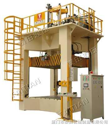 框架式液压热压复合成型机