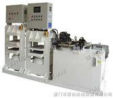 冷热碳纤维液压成型机