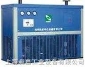 标准风冷型冷冻式干燥机