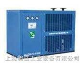 高温风冷型冷冻式干燥机