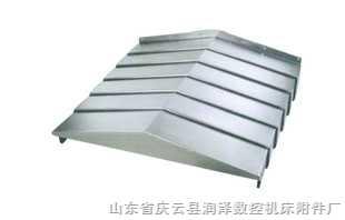 钢制伸缩式导轨防护罩价格