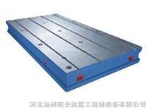 铸铁平台/平板乾长达