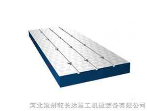 500*500试验平台 铸铁平台乾长达