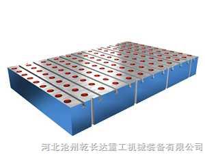 400*600铆焊平台 铸铁平台乾长达