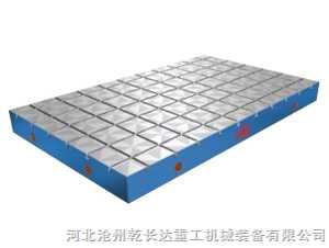300*400装配平板/装配平台 铸铁平台乾长达