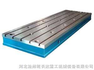 200*200焊接平板/焊接平台 铸铁平台乾长达