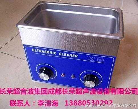 成都小型超声波清洗器成都超声波清洗器成都超声波成都清洗器