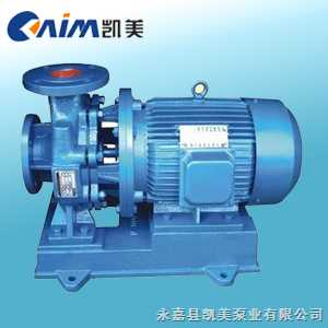 ISW型卧式离心泵 卧式清水泵 单级离心泵