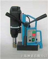 原装进口磁座钻铁板钻耐用钢板钻