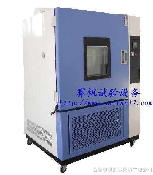 高低温交变试验机价格|交变高低温箱标准