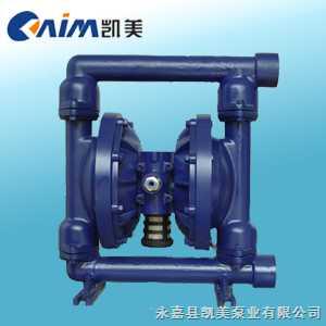QBY系列气动隔膜泵 立式隔膜泵 耐腐蚀隔膜泵