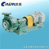 UHB-ZK型耐腐耐磨沙浆泵 卧式化工泵 不锈钢化工泵