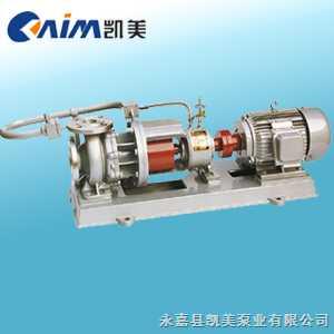 MT-HTP型高温磁力泵 卧式磁力泵 不锈钢磁力泵