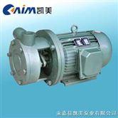 W型单级直连旋涡泵 卧式旋涡泵 单级旋涡泵
