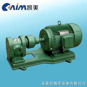 2CY系列齿轮式润滑泵 不锈钢润滑油泵 卧式润滑油泵