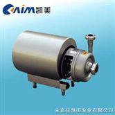 BAW型不锈钢卫生级离心泵 单程单吸离心式卫生泵 卧式卫生泵