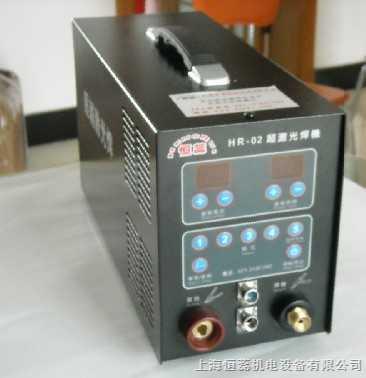供应HR-02薄板对接机/黄榕山13636424208