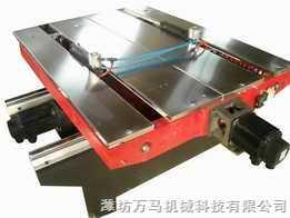 潍坊万马科技机筛、筛板数控冲压专用设备