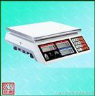 计数电子桌秤 XC-B系列(xk3150英展)