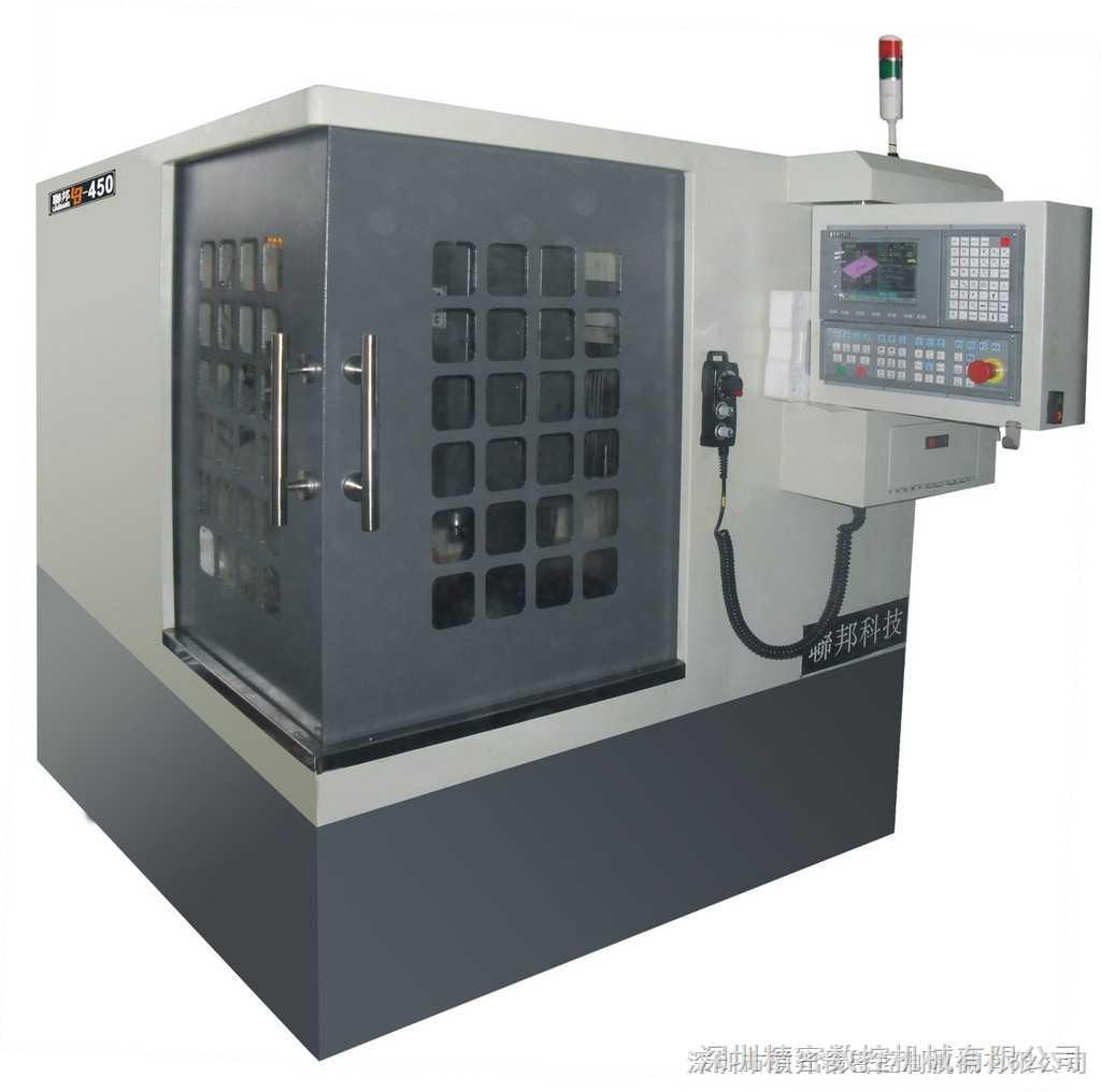CNC-450A雕刻机