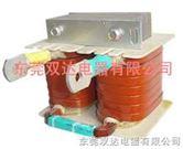 直流电抗器,变频器专用电抗器