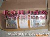 供应富士变频器快熔-北京变频器配件