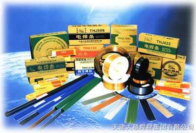通过欧盟认证天津大桥牌焊材