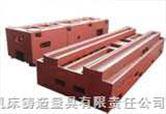 机床铸件,立柱,底座,工作台