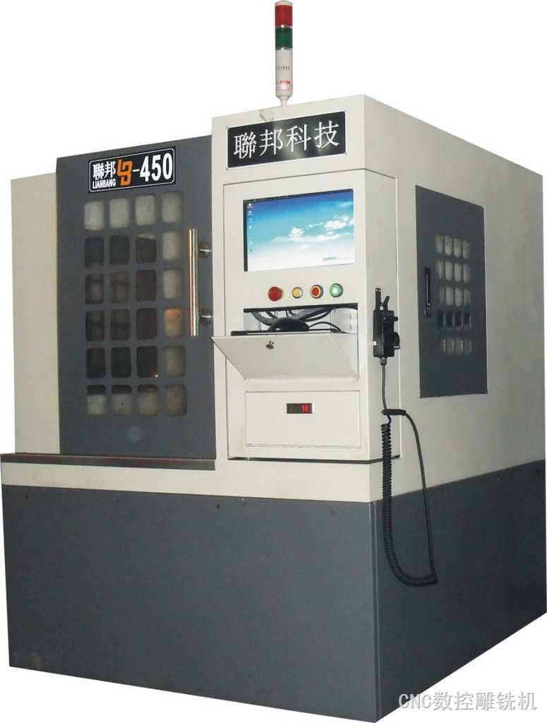 CNC-450B雕刻机
