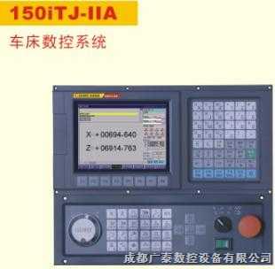 GREAT-150iTJ-Ⅱ车床数控系统