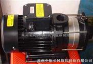 火花机/成型机抽油泵