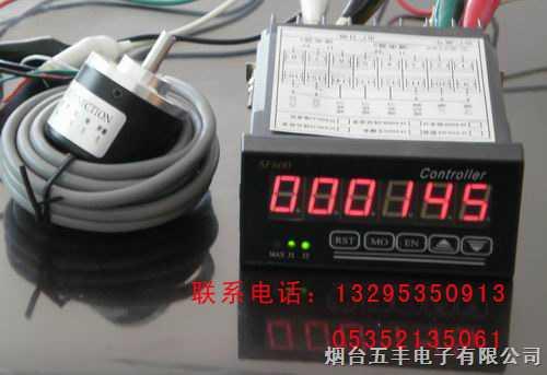 wfg-1 滚轮编码器