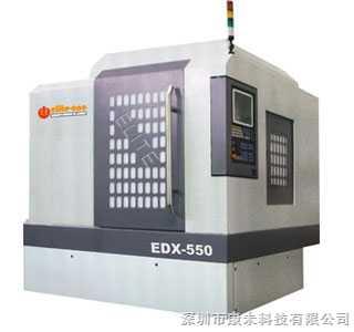 CNC精密高速雕铣机