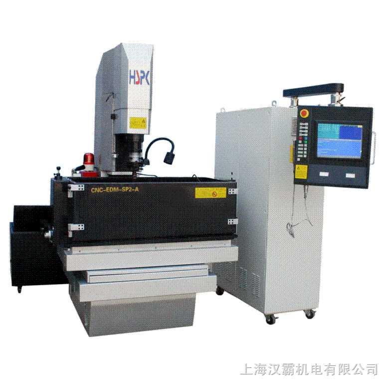 汉霸-HP45高精密镜面电火花成型机