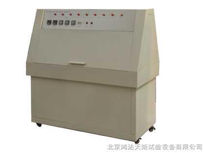 重庆紫外光耐候试验箱/北京紫外加速老化试验箱