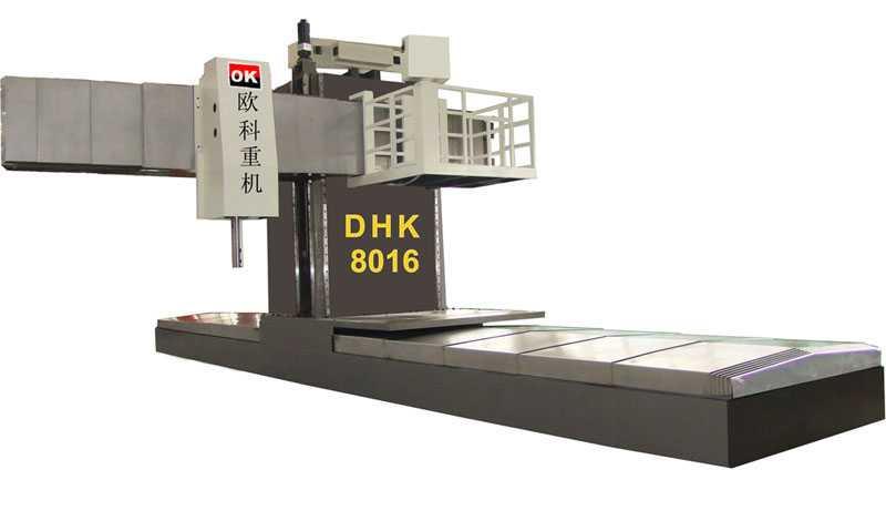 DHK系列单立柱横梁移动镗铣床价格