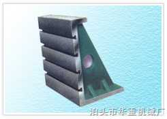 弯板 T型槽平板 铸铁弯板