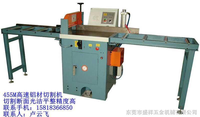 专业高精度铝合金切割机,铝材切割机,铝合金锯床,切铝机