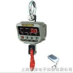 2吨悬挂式吊秤,直视显示地磅称,电子地磅