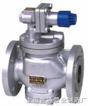 YG13H/YG43Y高灵敏度蒸汽减压阀