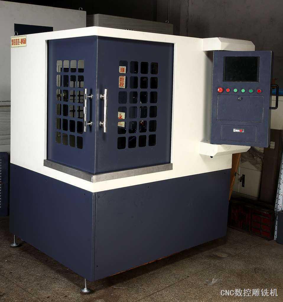 CNC-450CFT